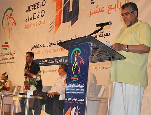 """بسبب شعار """"الحرية لبوعشرين"""".. الرميد كلاشى شباب البيجيدي"""