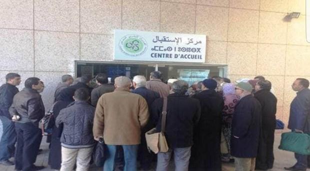 الصندوق المهني المغربي للتقاعد.. أداء المعاشات ابتداء من 17 غشت