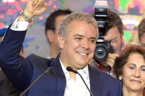 كولومبيا.. المالكي يمثل الملك في تنصيب الرئيس الجديد