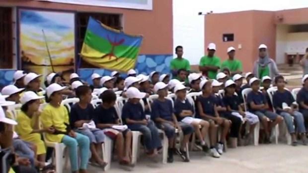 """ما تفاهموش مع الوزارة.. منظمة """"تاماينوت"""" تتراجع عن تنظيم مخيم لفائدة الأطفال"""