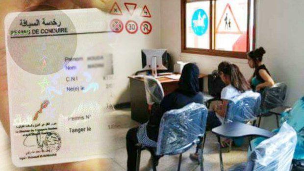 اللي غيدوز البيرمي.. إجراءات جديدة خاصة بمواعيد الامتحانات
