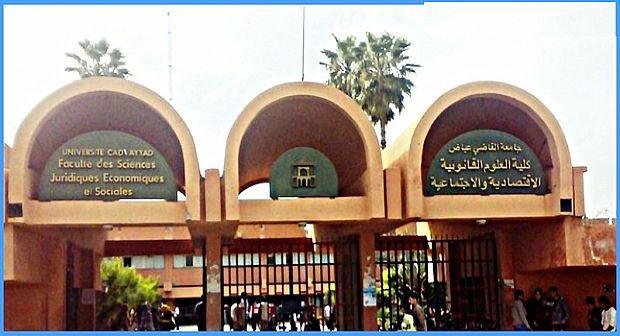 """مراكش.. """"القاضي عياض"""" من أفضل الجامعات في العالم!"""