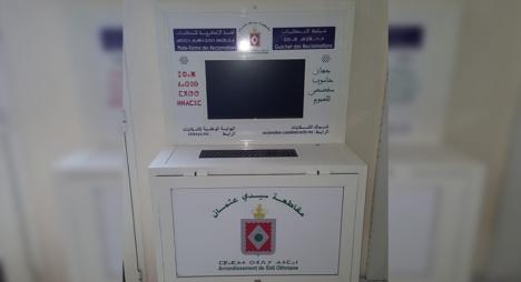 مقاطعة سيدي عثمان/ كازا.. اللي بغا يشكي يكتب إيميل!