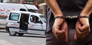 حارس أمن خاص.. توقيف المشتبه في ارتكابه جريمة قتل في طنجة