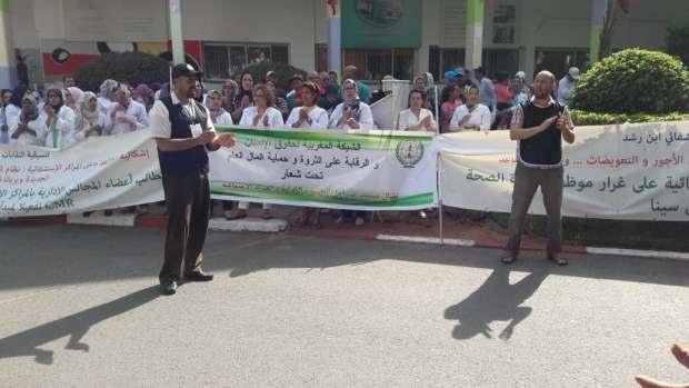 المركز الاستشفائي ابن رشد/ كازا.. المستخدمون يحتجون من أجل صندوق التقاعد