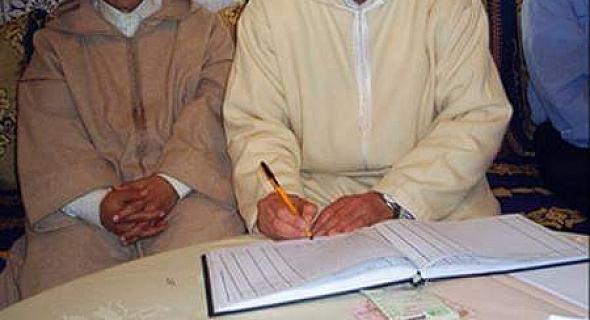 اتفاقية.. العدول ينخرطون في نظام التقاعد