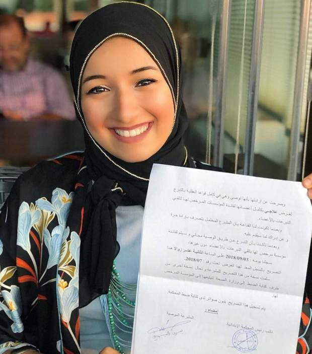 تبرع.. شابة طنجاوية تقدم أعضاءها هدية لنفسها في عيد ميلادها!!
