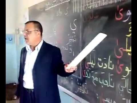 جمعية لا هوادة: استهداف اللغة العربية حرب على الهوية!