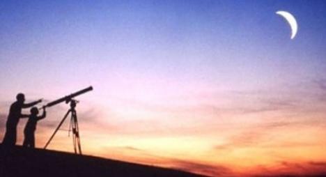 جمعية: فاتح محرم يوم الثلاثاء 11 شتنبر
