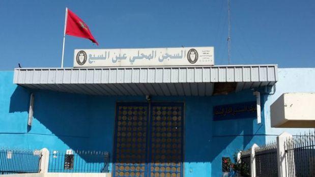 إدارة سجن عكاشة: ما سدّيناش الحانوت ديال الحبس