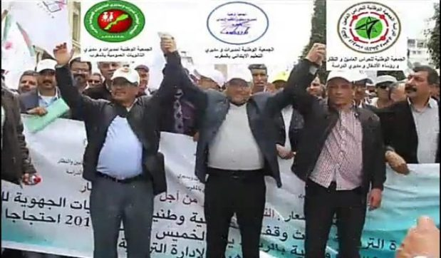داخلين مجهدين.. مدراء ونظار وحراس عامون يقاطعون وزارة التربية الوطنية