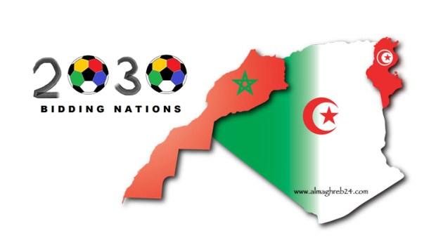 مونديال 2030.. اتحاد شمال إفريقيا يتبنى فكرة ملف ثلاثي