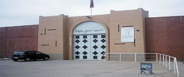 إدارة سجن القنيطرة: لم نجبر أي معتقل على الانخراط في برنامج مصالحة