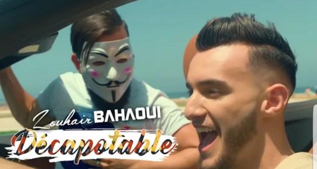 "حققت 100 مليون مشاهدة على يوتيوب.. بهاوي فرحان ب""ديكابوتابل"""
