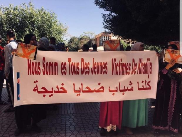 """تزامنا مع جلسة المحاكمة.. وقفة احتجاجية لعائلات المتهمين في قضية """"خديجة مولات الوشام"""" (صور)"""