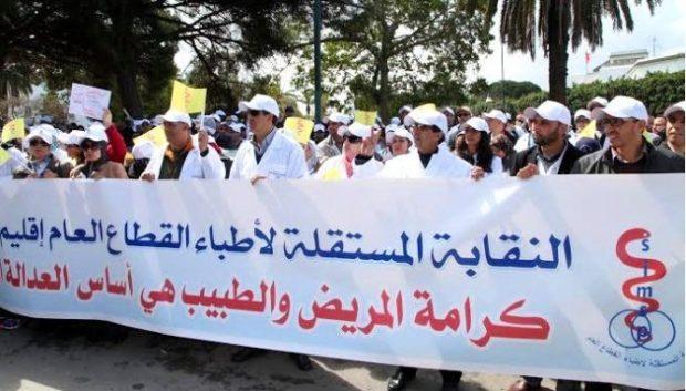 هاد الشي فشكل.. نقابة كتطلب من الأطباء الاستقالة والوزارة ساكتة!!