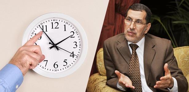 البام يهاجم الحكومة بسبب الساعة: تفتقدون لأي رغبة في الإنصات لهموم المغاربة