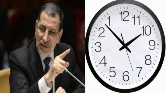 ساءل حكومته حول ترسيم التوقيت الصيفي.. البيجيدي بجوج وجوه!!