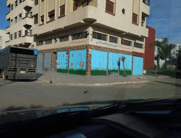 الشلالات/ المحمدية.. اطلبوا العلم ولو في الكراج!