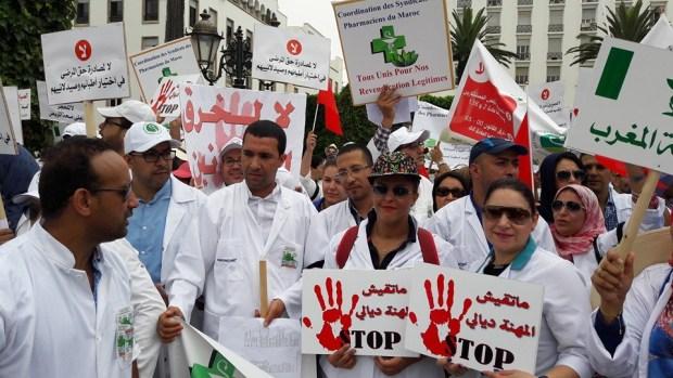 بعد قرار الإضراب.. وزير الصحة يلتقي نقابات الصيادلة
