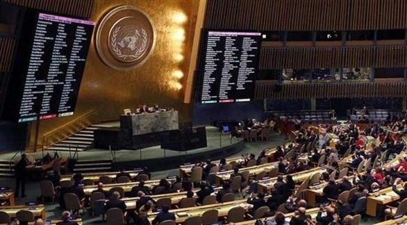 الجمعية العامة للأمم المتحدة.. المصادقة على الميثاق العالمي حول الهجرة