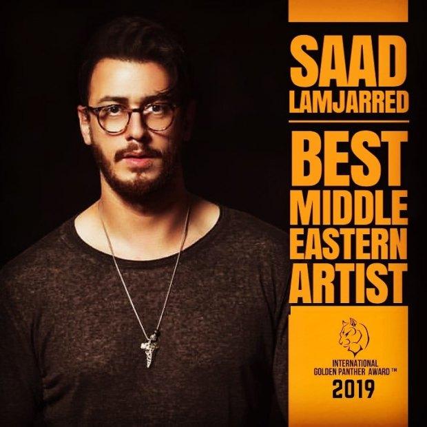 واخا كاين فالحبس.. سعد لمجرد مرشح لجائزة في نيويورك!