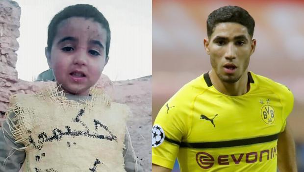 أشرف حكيمي للطفل يوسف: منين نجي للمغرب نشوفك… شكرا على المساندة (فيديو)