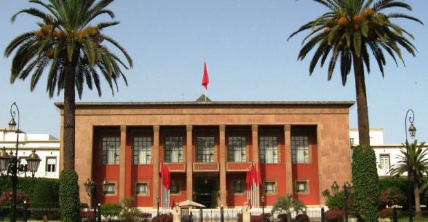 بمشاركة الاتحاد البرلماني الدولي ومنظمات دولية.. البرلمان المغربي يحتضن اجتماعا حول الهجرة