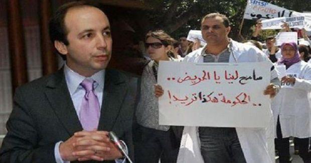 الحوار بعد الاحتجاج.. وزير الصحة يراضي أطباء القطاع العام