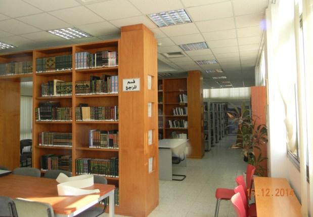 العام المقبل.. 30 مكتبة في العالم القروي