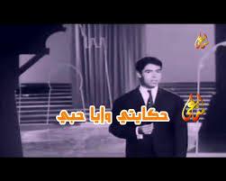 """بالفيديو.. عبد الوهاب الدكالي يغني مع """"تيتيز"""" مصر"""