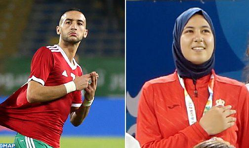 حكيم زياش وفاطمة الزهراء أبو فارس.. الأفضل في 2018