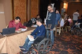 يوم 23 دجنبر.. تفاصيل المباراة الخاصة بالأشخاص في وضعية إعاقة