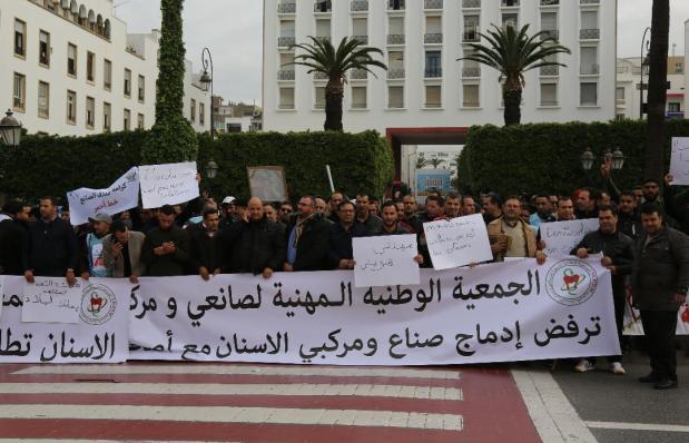 بالصور من أمام البرلمان.. صانعو ومركبو الأسنان غاضبون