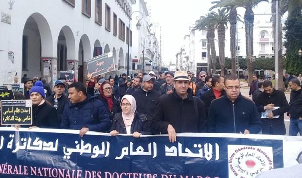 إضراب للدكاترة الموظفين.. إضراب جديد في قطاع التعليم