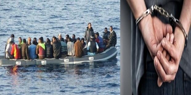 سلا.. توقيف اثنين من منظمي عمليات الهجرة السرية