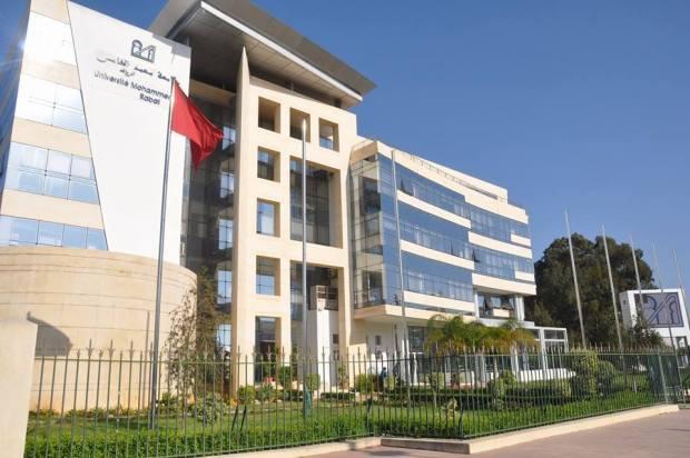 تصنيف دولي.. جامعة محمد الخامس في الرباط الأفضل في المغرب