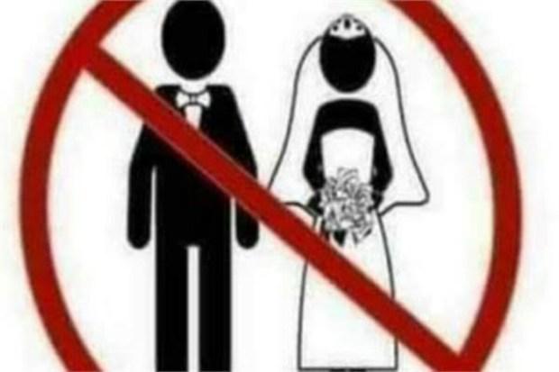 """""""خليك في حضن أمك"""".. فتيات مصر يطلقن حملة ردا على مقاطعة الزواج!"""