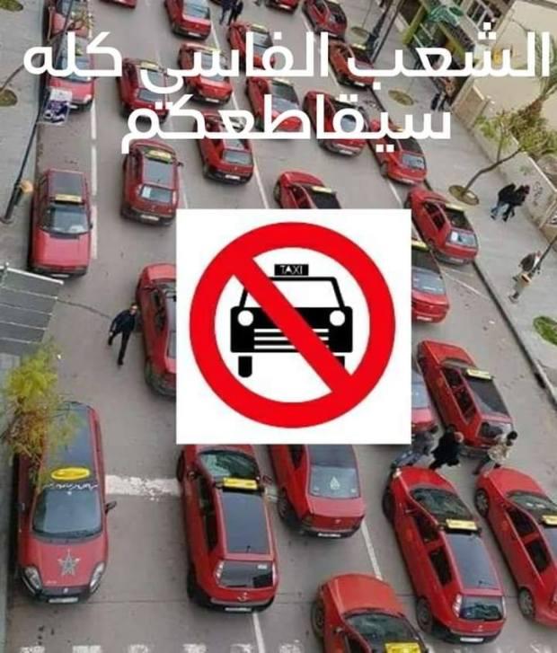 طالبوا بالترخيص لسيارات الأجرة الكبيرة.. فاسيون يطلقون حملة لمقاطعة الطاكسي الصغير!