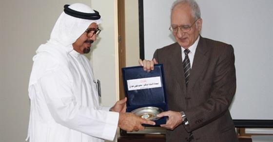 السعودية.. مغربي يتوج بجائزة الملك فيصل العالمية للغة العربية
