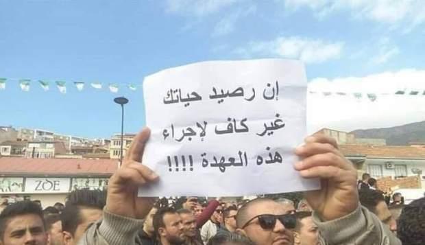 الاحتجاجات ضد العهدة الخامسة.. كلاش لبوتفليقة