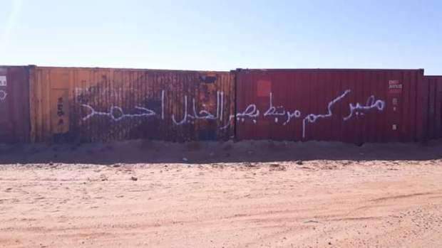 احتجاجات بسبب واقع حقوق الإنسان.. نايضة فمخيمات البوليساريو