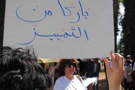 مراجعة نظام الميراث والمساواة في الزواج بغير المسلمين.. جمعية تطالب بتعديل مدونة الأسرة