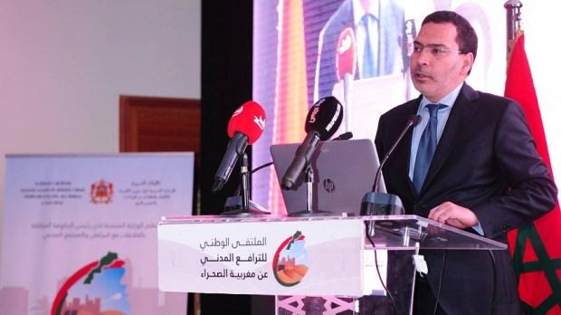 مراكش.. إطلاق برنامج للتكوين في الترافع المدني عن مغربية الصحراء