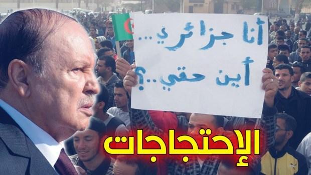 احتجاجات ومعارضة للولاية الخامسة.. جُثة بوتفليقة روّنات الجزائر!