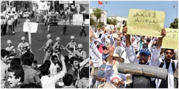 دعوا إلى مسيرة تخليدا لذكرى أحداث 23 مارس.. رائحة المتطرفين في احتجاجات الأساتذة المتعاقدين!