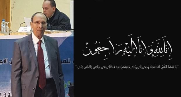عن عمر يناهز 82 عاما.. وفاة الحكم الدولي المغربي السابق محمد باحو
