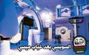FB_IMG_1553357277348