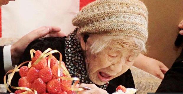 عندها 116 عاما.. يابانية تحصد لقب أكبر معمرة في العالم