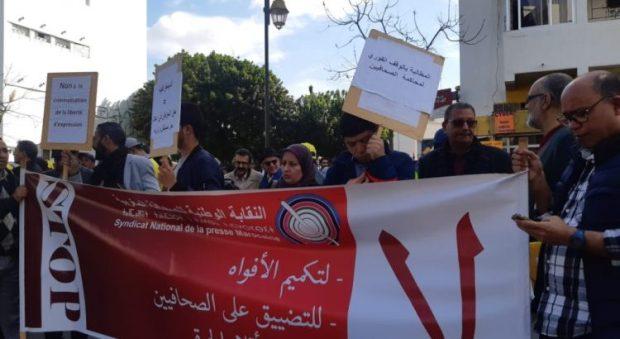 عاجل.. المحكمة تدين حيسان والصحافيين الأربعة بالسجن موقوف التنفيذ